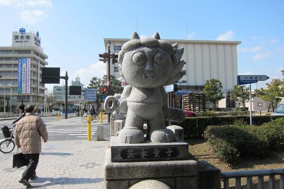 06_茨木童子と茨木市役所