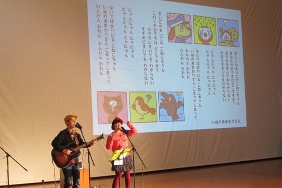 2014_0220PM_大阪府茨木市・保育園コンサート02