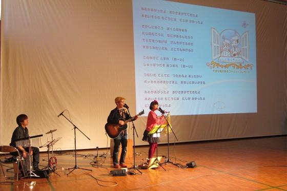 2014_0220PM_大阪府茨木市・保育園コンサート01
