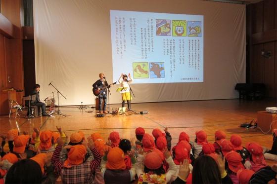 2014_0221PM_大阪府茨木市・保育園コンサート04