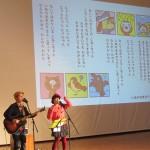 2014_0220_午後_大阪府茨木市・保育園コンサート02