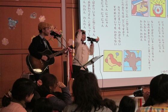 2014_0219_埼玉県戸田市・喜沢南保育園05