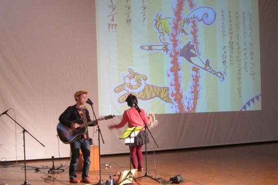 2014_0220AM_大阪府茨木市・保育園コンサート03