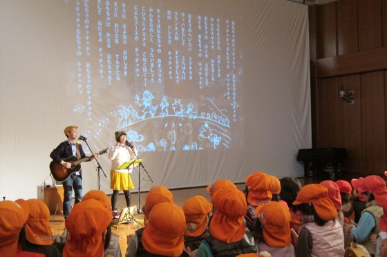 2014_0221PM_大阪府茨木市・保育園コンサート05