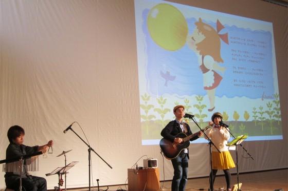 2014_0221PM_大阪府茨木市・保育園コンサート02