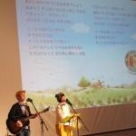 2014_0221_午後_大阪府茨木市・保育園コンサート03