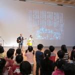 2014_0221_午前_大阪府茨木市・保育園コンサート03