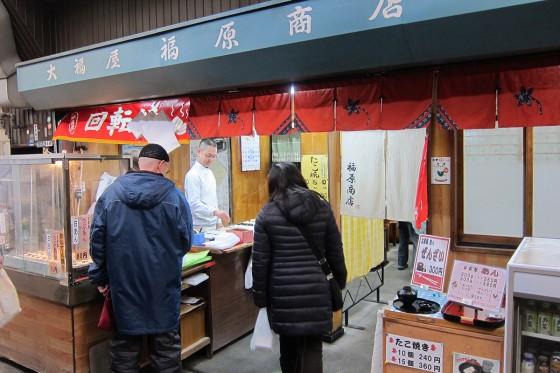 20_福原商店でたこ焼きと回転焼き
