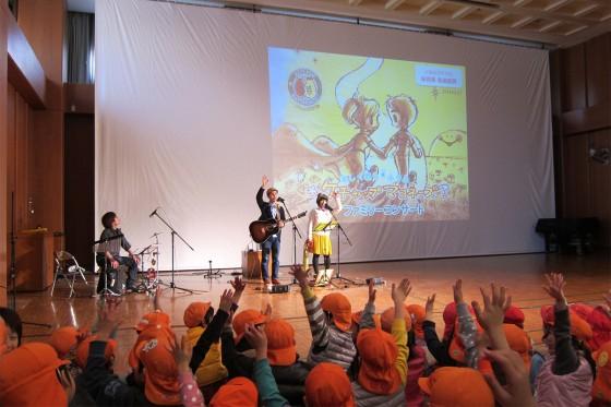 2014_0221PM_大阪府茨木市・保育園コンサート01
