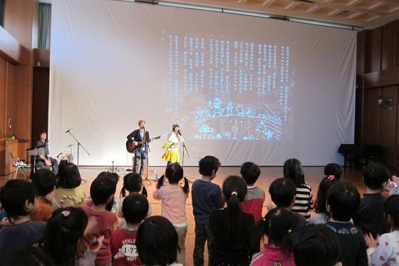2014_0221AM_大阪府茨木市・保育園コンサート03