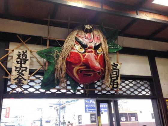 01_高尾駅に到着