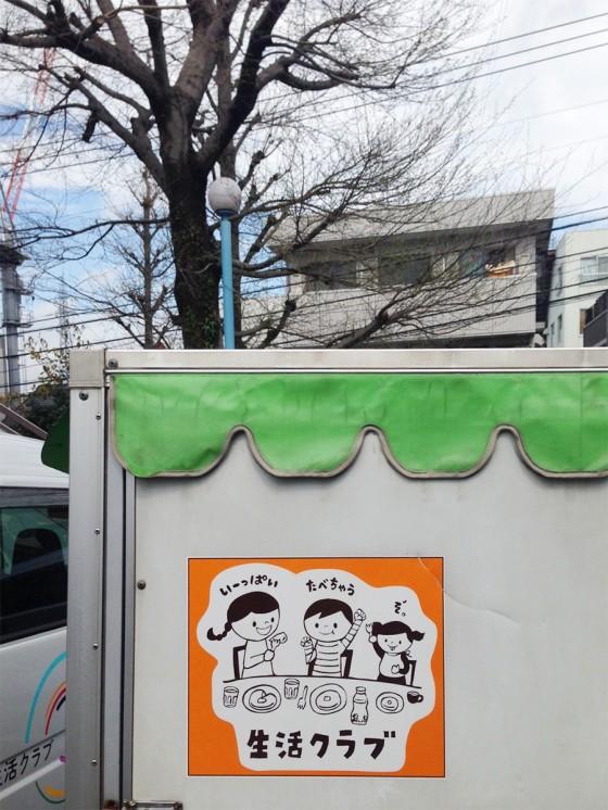 01_生活クラブコンサート