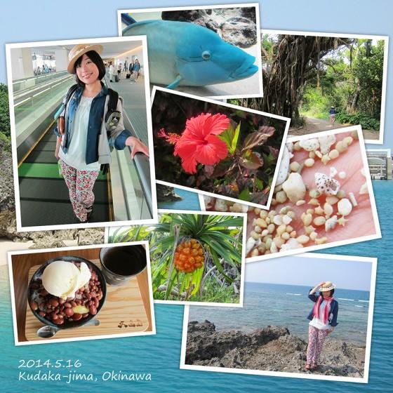 20140516_Kudaka-jima_Okinawa2