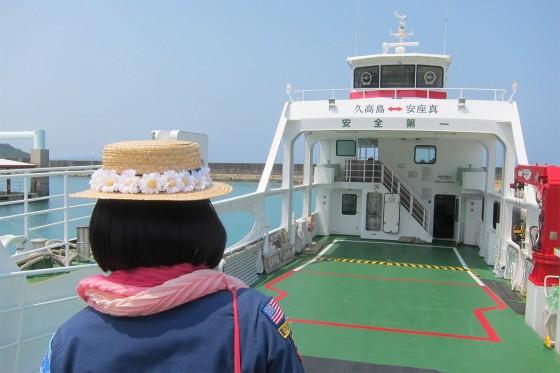 17_安座真港から久高島へはフェリーで