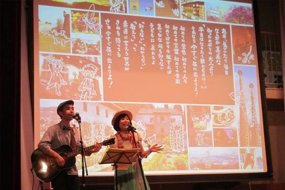 2014_0502_川崎市・西野川小学校09