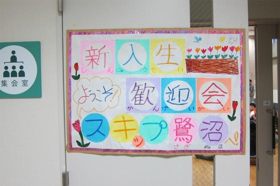 08_ケチャマヨはコンサートのスタンバイです