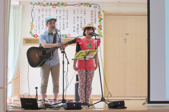 07_ケチャマヨ、大いに歌う!
