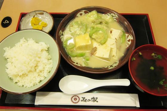 66_ナーベラーチャンプルー定食(みの家)