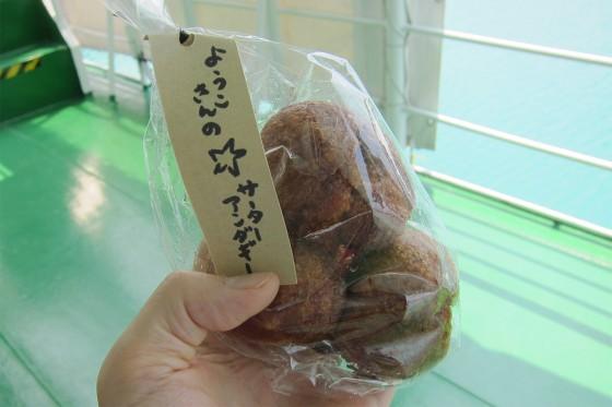 18_ようこさんの☆サーターアンダギー(黒糖)