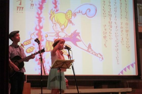2014_0502_川崎市・西野川小学校05