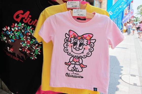 27_カワイイTシャツ(I-miss-Okinawa...)