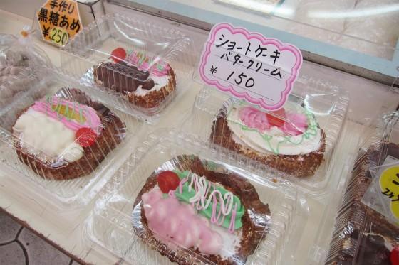 34_ショートケーキ・・・