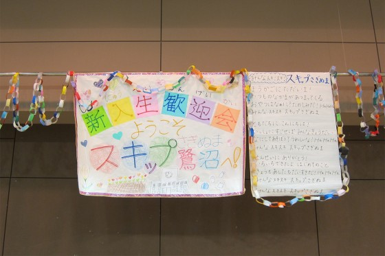 04_この学童歌はケチャマヨの作詞作曲です!