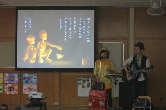 20140618_神奈川県・古淵保育園04