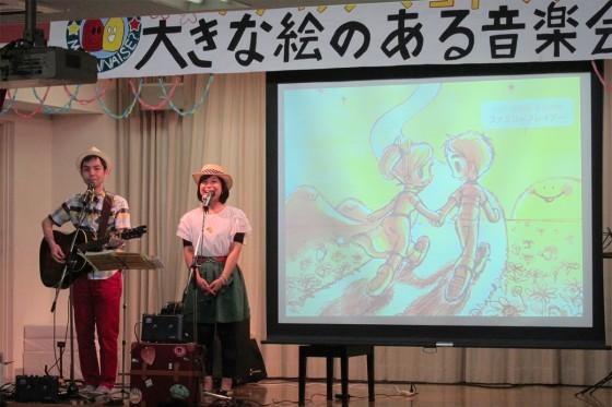 15_群馬県伊勢崎市・白ばら保育園・ファミリーコンサート