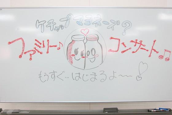 14_ケチャマヨのファミリーコンサートがはじまります!