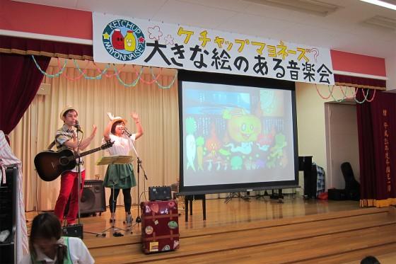19_群馬県伊勢崎市・白ばら保育園・ファミリーコンサート