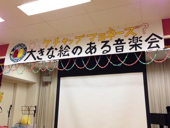 08_手描きの横断幕に感激!