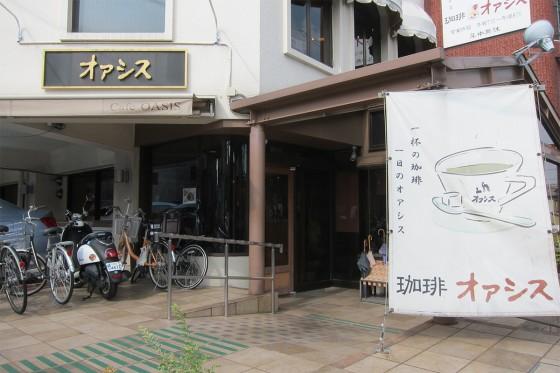 10_桜本町のオアシスです