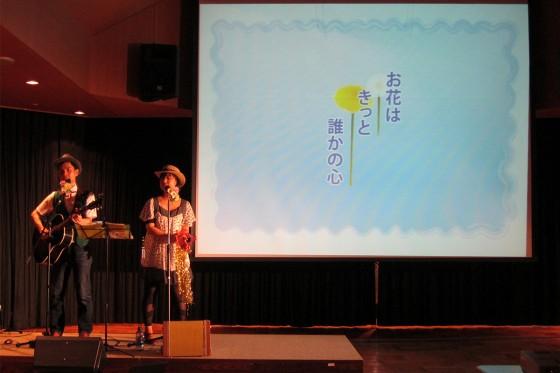 2014_0707_東京都足立区・あだちの里_谷在家福祉園07