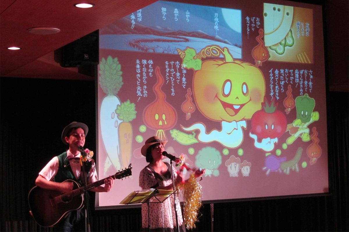 7月7日の七夕コンサート@あだちの里・谷在家福祉園