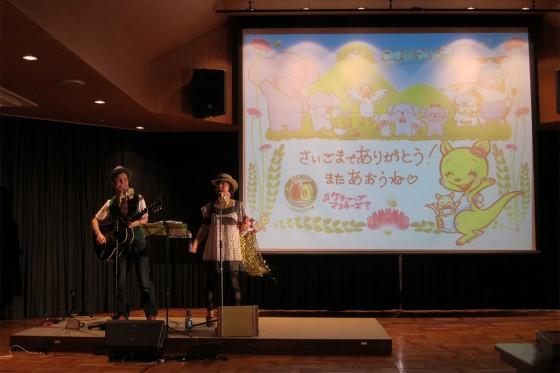 2014_0707_東京都足立区・あだちの里_谷在家福祉園14
