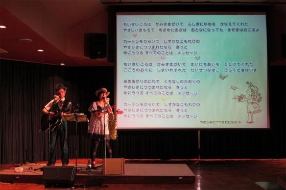 2014_0707_東京都足立区・あだちの里_谷在家福祉園13