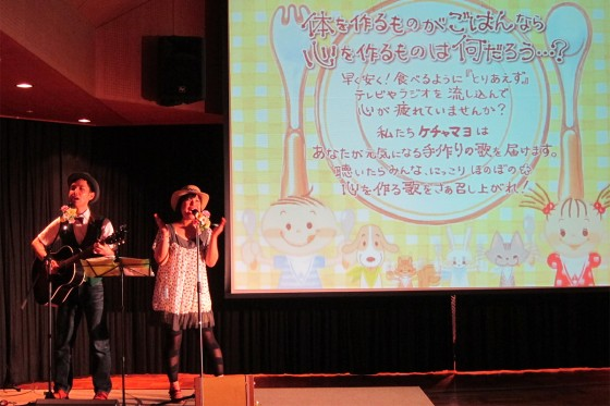 2014_0707_東京都足立区・あだちの里_谷在家福祉園05