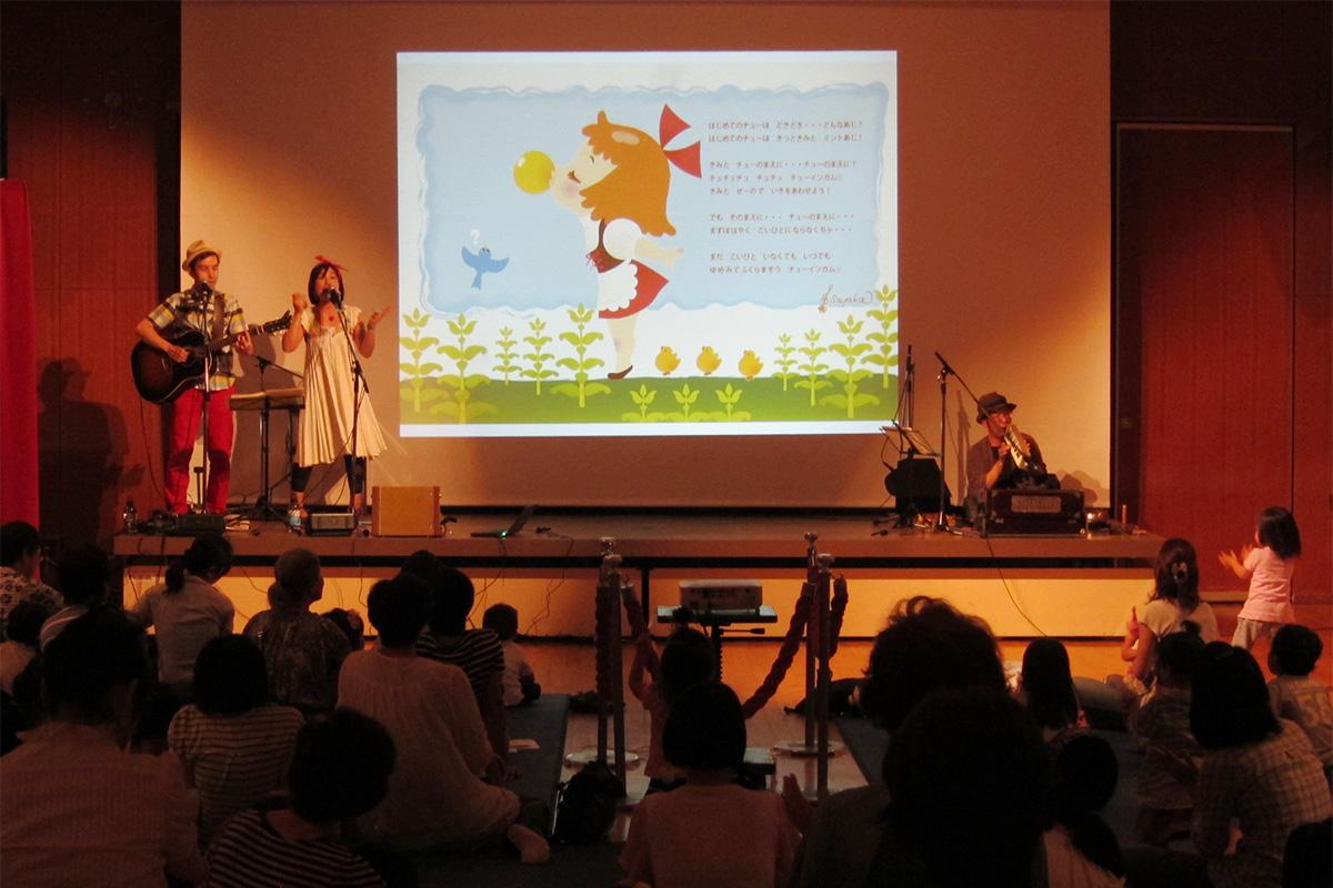 東大島文化センター・ハッピーファミリーコンサート2014に出演しました!