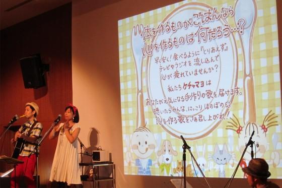 20140809_東大島文化センター03