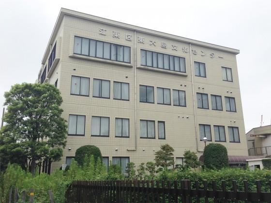 01_江東区東大島文化センターに到着