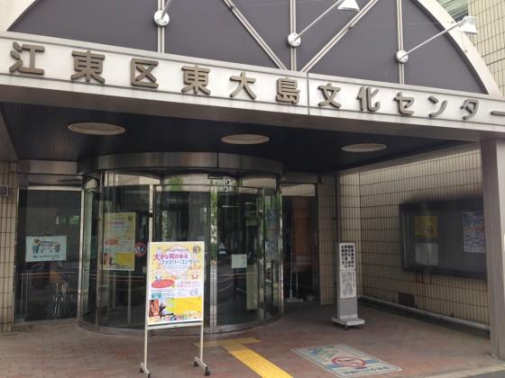 02_江東区東大島文化センター正面入口