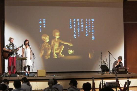 20140809_東大島文化センター09
