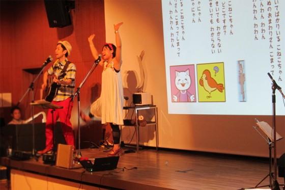 20140809_東大島文化センター13