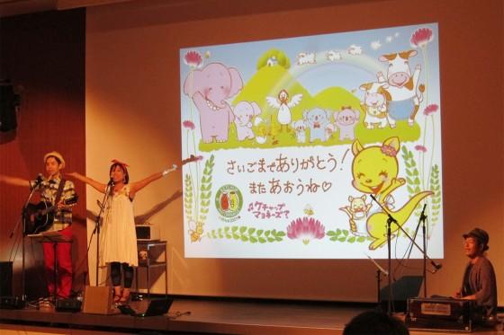 20140809_東大島文化センター15