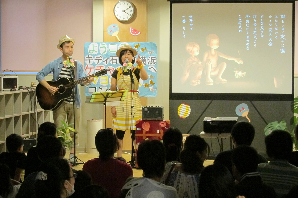 キディ石川町・横浜 夏祭りコンサートに出張演奏☆