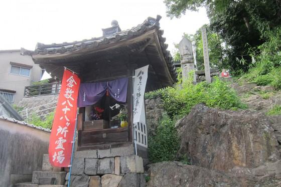 57_倉敷八十八箇所霊場