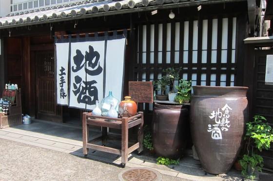 36_倉敷の地酒・土手森
