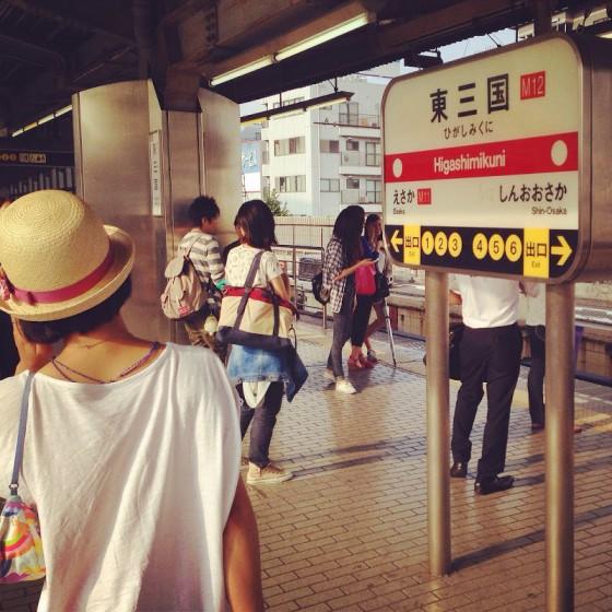 01_東三国駅
