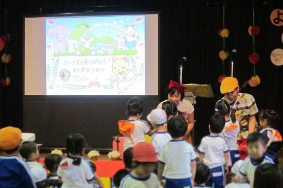 09_さいたま市ひなどり幼稚園-親子でふれあう日12